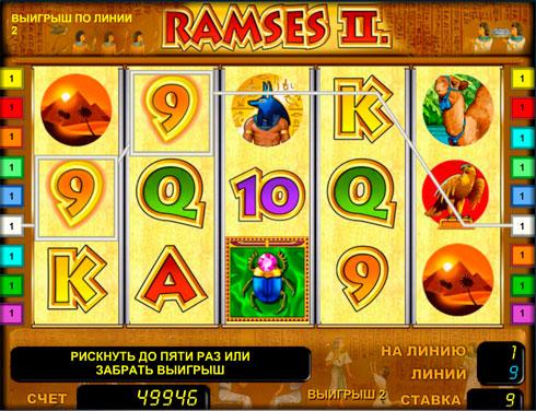 Ігрові автомати на гроші онлайн