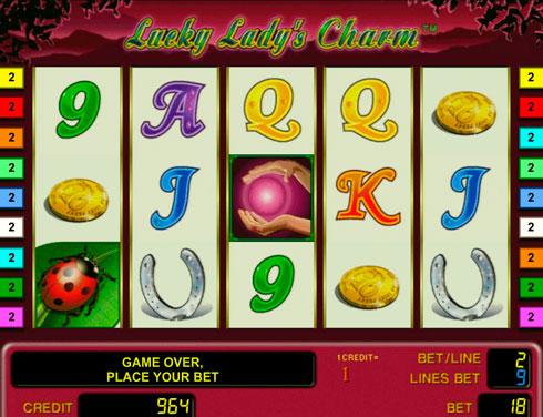Автомат Lucky Ladys Charm на реальні гроші в казино Вулкан