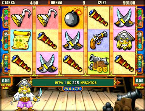 грати на реальні гроші в ігрові автомати вулкан