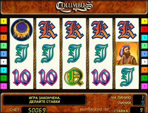 Ігровий автомат Columbus на гроші в клубі Вулкан