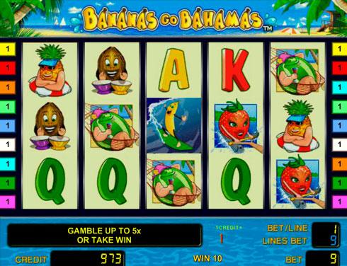Ігрові автомати грати безкоштовно кекс