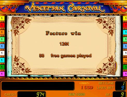 Виграші в автоматі Venetian Carnival